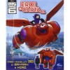紙の英雄の大きい英雄 6 本 9320WD Panini- Futurartshop.com