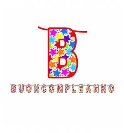 Макси, написана с днем рождения BIG60195 New Bama Party- Futurartshop.com