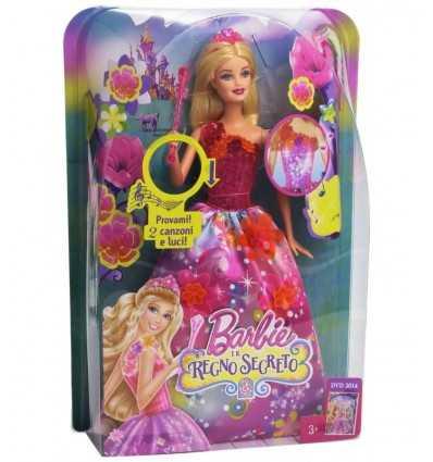 Барби Принцесса Alexa CCF70 Mattel- Futurartshop.com