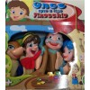 8 историй Кукольный Шаблоны 035/2015 Mazzeo- Futurartshop.com