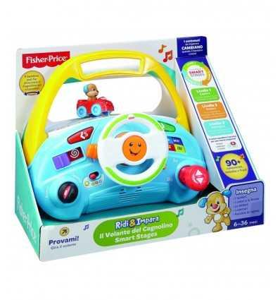 わんわん対話型ステアリング ホイール DLD07-0 Mattel- Futurartshop.com