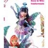 Barbie przygody gwiazd z latania kotek DWD24-0 Mattel-futurartshop