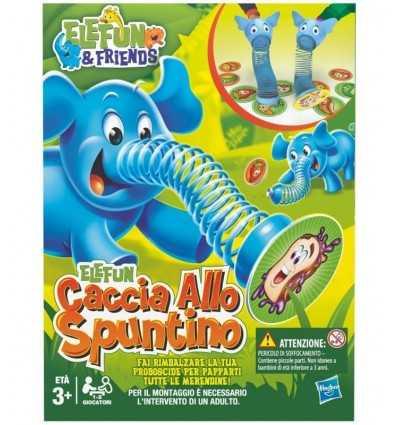 ハスブロ 98909103 スナック ハント 98909 Hasbro- Futurartshop.com
