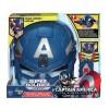 Шлем электронный Капитан Америка A6303E270 Hasbro- Futurartshop.com