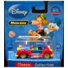 Disney bilar 1/64 4968 Motorama- Futurartshop.com
