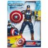 Captain America アベンジャーズのアクション フィギュア、電子キャプテン ・ アメリカ A6300E270 Hasbro- Futurartshop.com